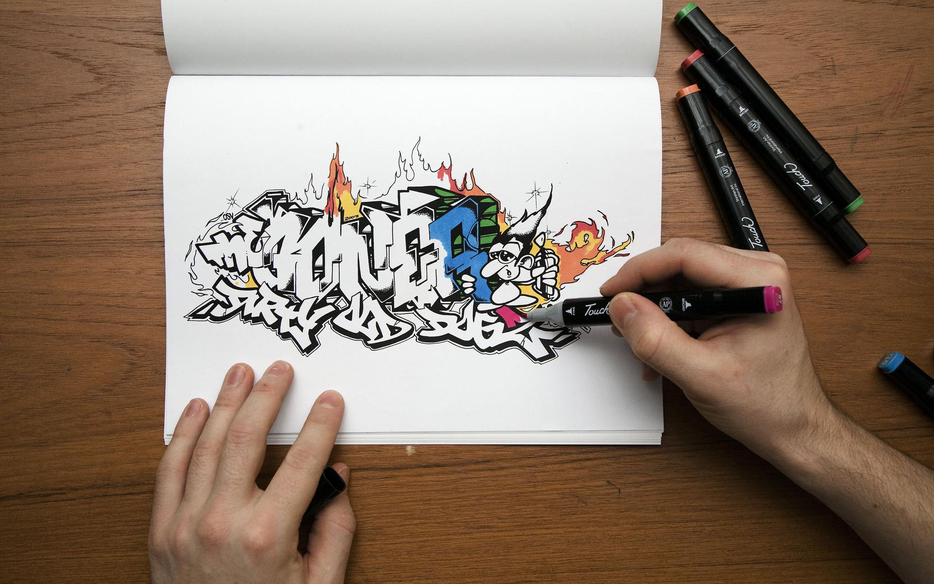 крутые рисунки на компе